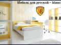 КРОВАТЬ_ПОД_ЗАКАЗ~ДЕТСКИЕ В МИНСКЕ