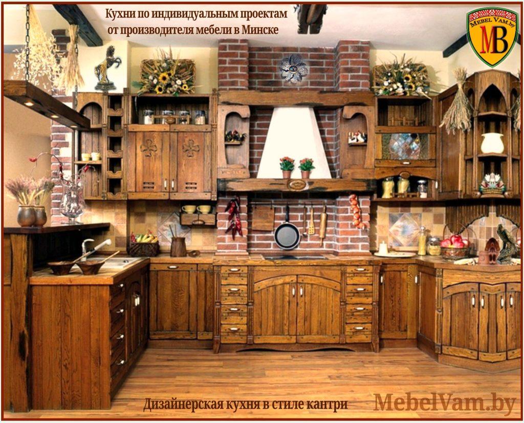 Кухни в стиле кантри под заказ в Минске