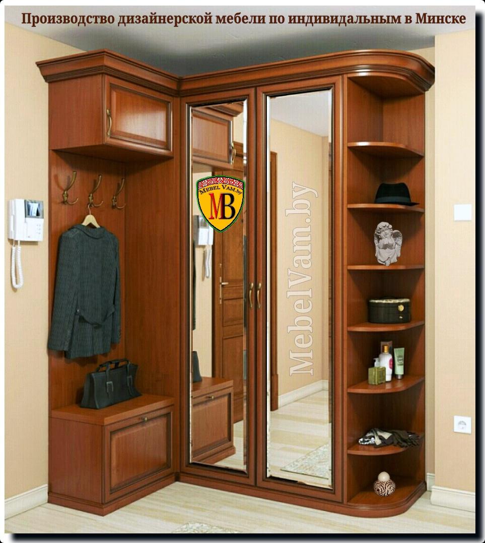 """Высокий шкаф в углу прихожей"""" - карточка пользователя bagiro."""