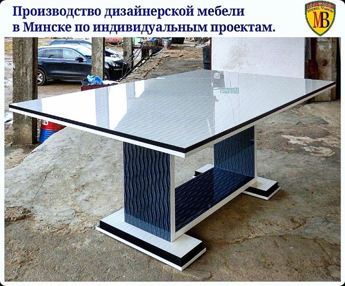 IMG_2016_stol_pod_zakaz_v_minske_97_dli_zala_dizan