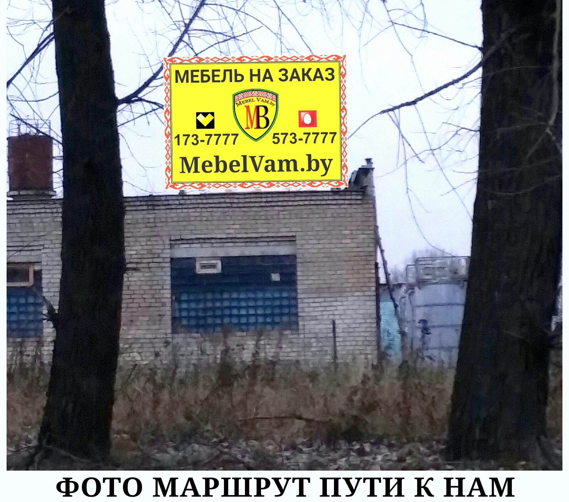 IMG_28_proizvodstvo_mebeli_dizainerskoi_na_zakaz_1