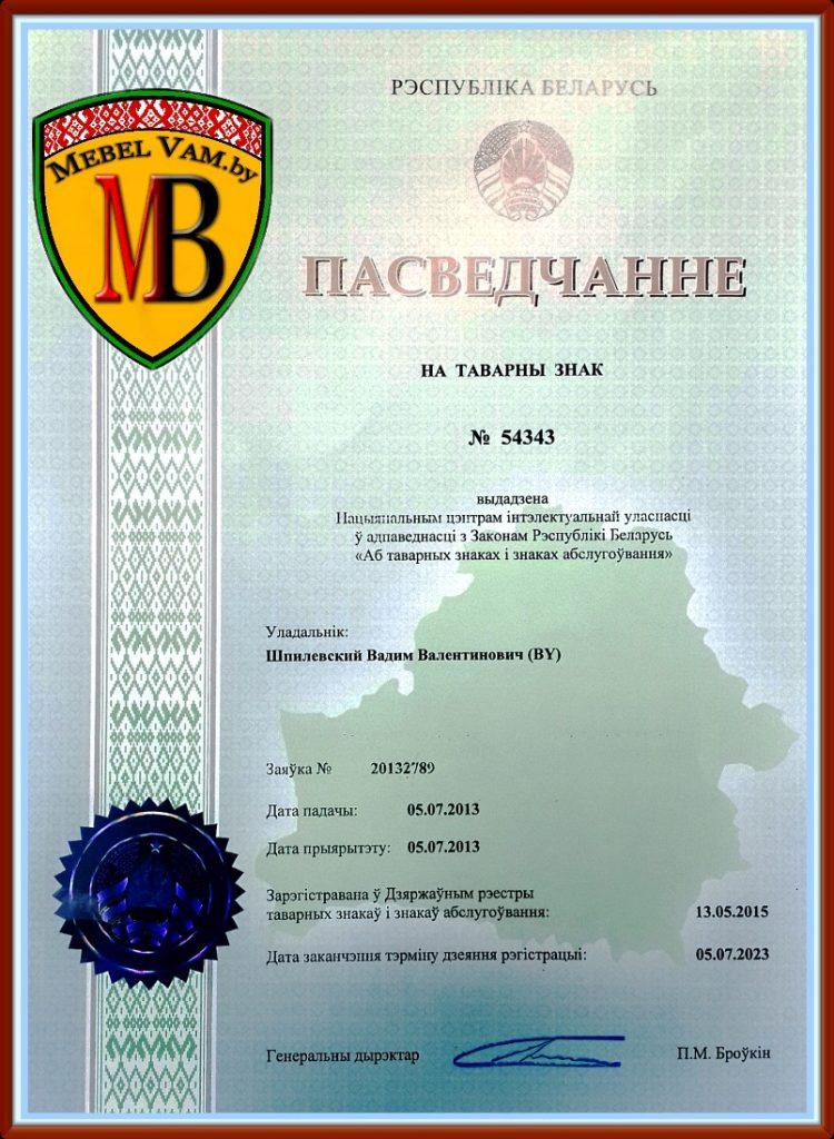 IMG_5406_производство_мебели_на_заказ_минск_201564