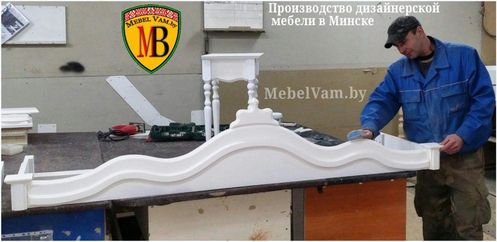 IMG_furniture_rezba_dizain_kuhni_iz_massiva_minsk