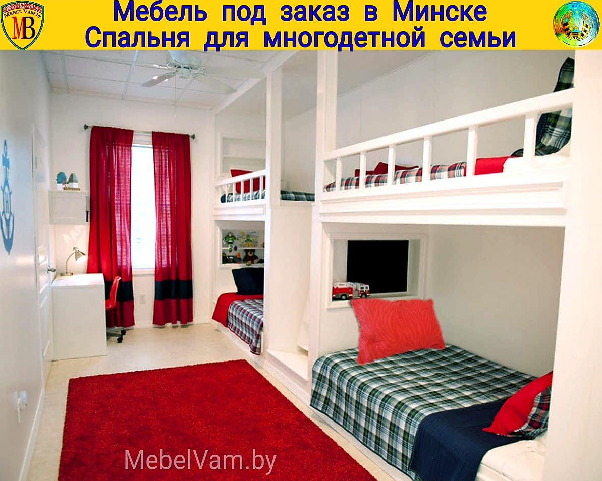 Кровати-детские-подростковые-52ks