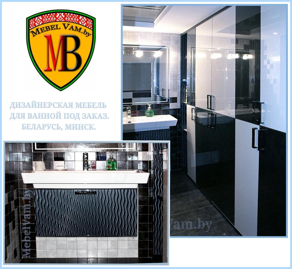 Дизайн ванной комнаты 2015