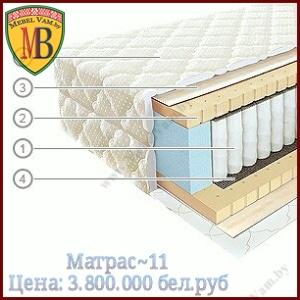 11~ матрас Эксклюзив