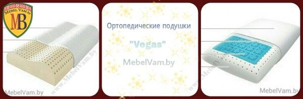 Ортопедические_подушки_в_Минске~2