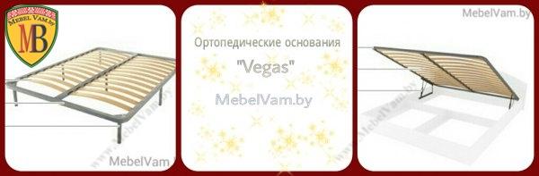 Ортопедические_основания_в_Минске_для стильной_спальни~2
