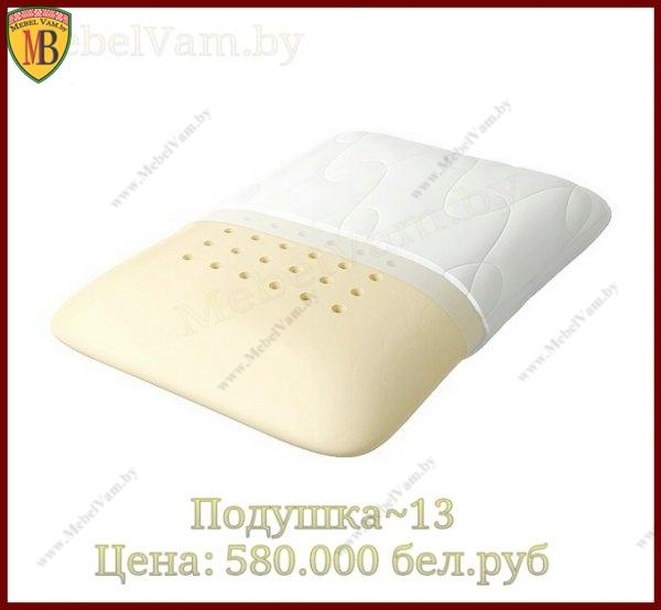 Ортопедические подушки в Минске