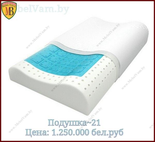 21~vegas_ортопедические _подушки