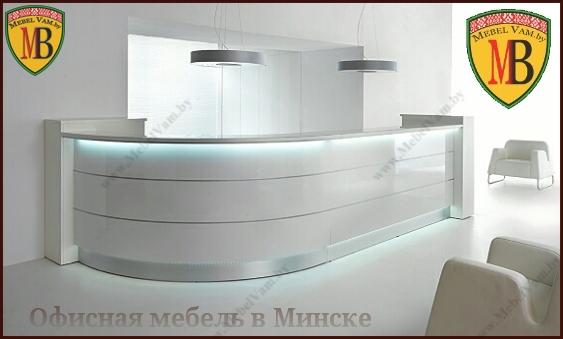 ДИЗАЙН_РЕСЕПШН~МЕБЕЛЬ_ДЛЯ_ОФИСА_МИНСК
