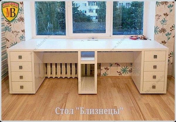 стол детский_779