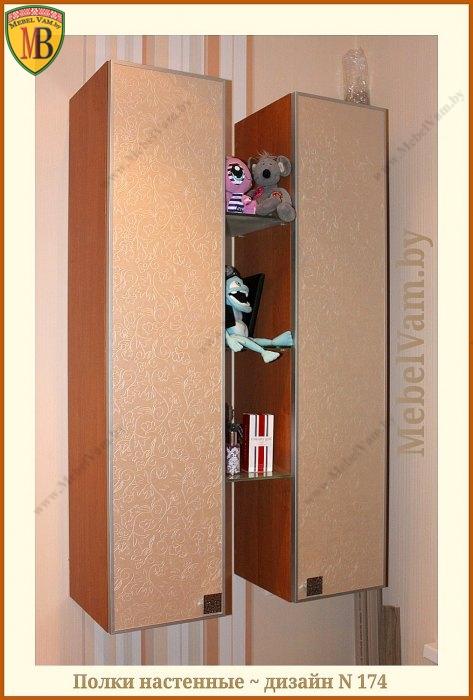полки_дизайн_заказная позиция_цена не фиксированная_страна происхождения Беларусь_детская мебель