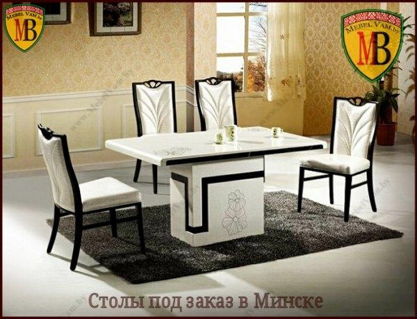 ОБЕДЕННЫЕ_СТОЛЫ_МИНСК~ДИЗАЙН ИНТЕРЬЕРА