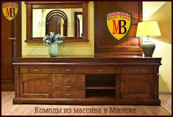 КОМОДЫ_ИЗ_МАССИВА_ПОД_ЗАКАЗ~ДИЗАЙН МЕБЕЛИ