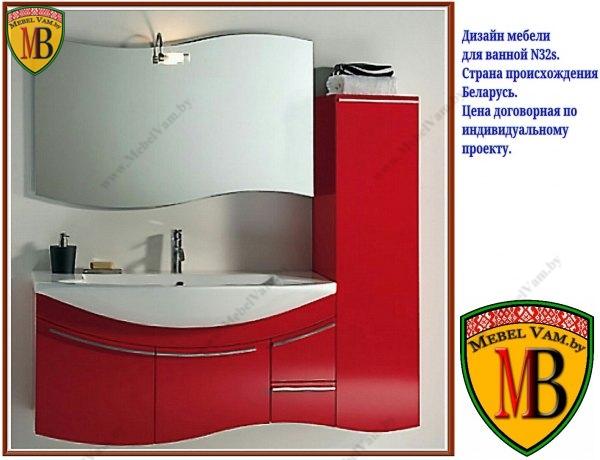 дизайн_627_ванная комната_заказная позиция_страна происхождения Беларусь_цена договорная