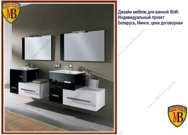 дизайн_744р_мебель для ванной