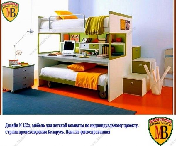 дизайн_847а_детская мебель_заказная позиция_страна происхождения Беларусь_цена договорная_материал индивидуальным проектом