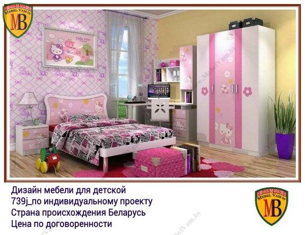 дизайн~841~детская_комната_минск_заказ