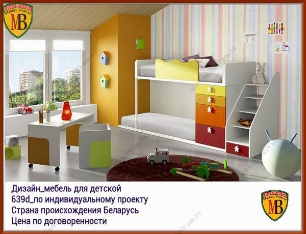 дизайн_781a_спальня_минск_заказ