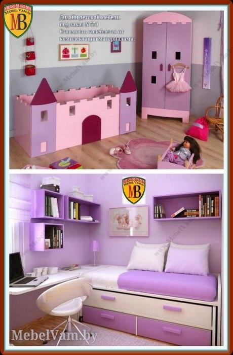 мебель для детской_дизайн_2345_страна происхождения Беларусь_Минск_цена не фиксированная_