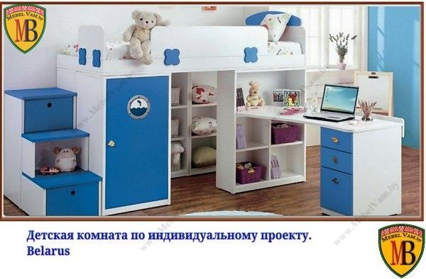 дизайн_845_детская мебель_заказная позиция_страна происхождения Беларусь_цена договорная_материал индивидуальным проектом