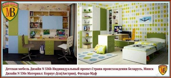 дизайн_860а_детская мебель_заказная позиция_страна происхождения Беларусь_цена договорная_материал индивидуальным проектом