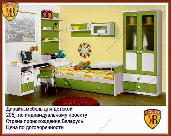 дизайн~584~детская_комната_mebelvam