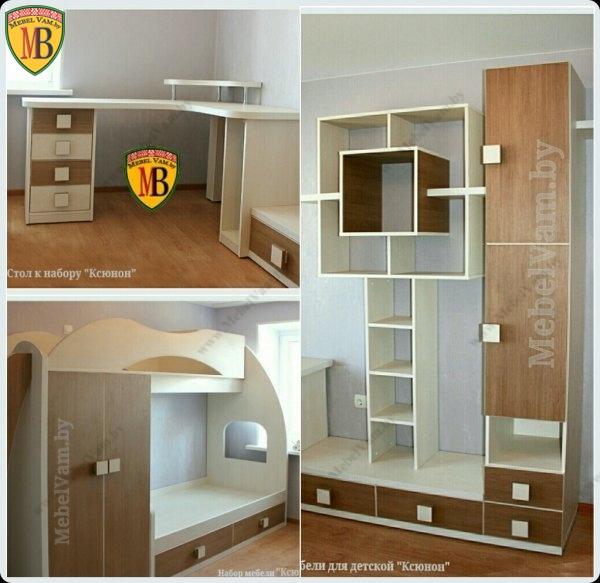 Мебель для детской в Минске под заказ
