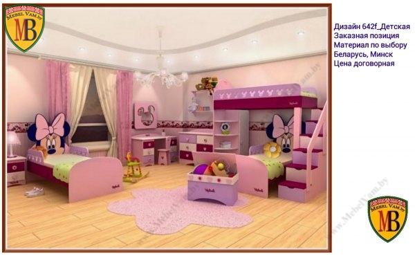 дизайн~678~мебель для детской_минск