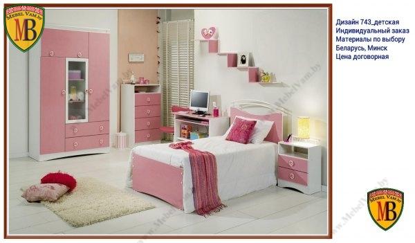 мебель для детской_дизайн_876h_minsk