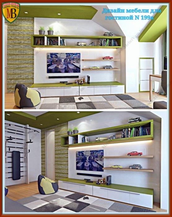 дизайн_стенки для гостиной_N346_изготовление на заказ_страна происхождения_Беларусь_цена_договорная