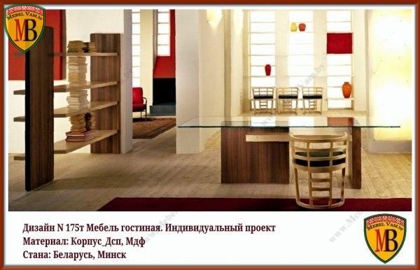 дизайн_737_зал_3474