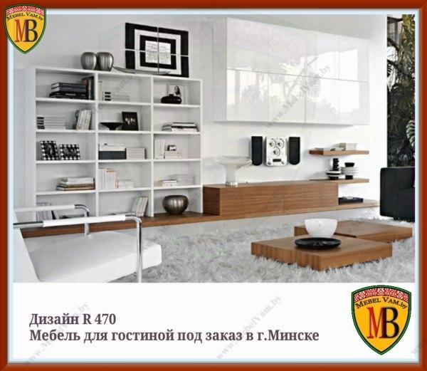 дизайн_мебель для зала_101а