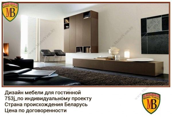 mebel_dlya_gostinoj~234~minsk_zakaz 361