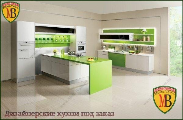 КУХНИ_ПОД_ЗАКАЗ_МИНСК
