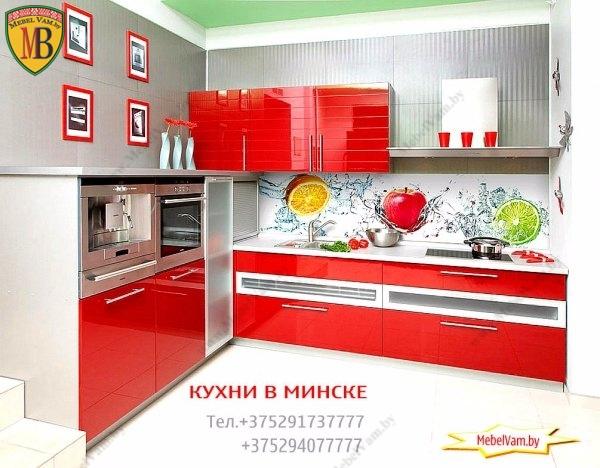 ~108~КУХНЯ_ПОД 3АКАЗ_В_МИНСКЕ