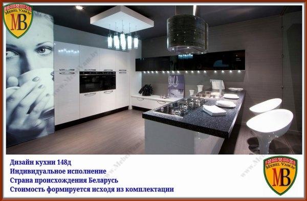 дизайн_214р_кухни_материал_пластик_мебельный_корпус_дсп_индивидуальное изготовление