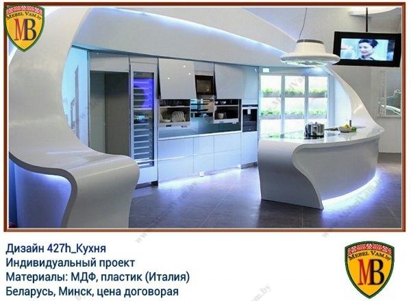 кухни_дизайн_479и_под заказ_минск