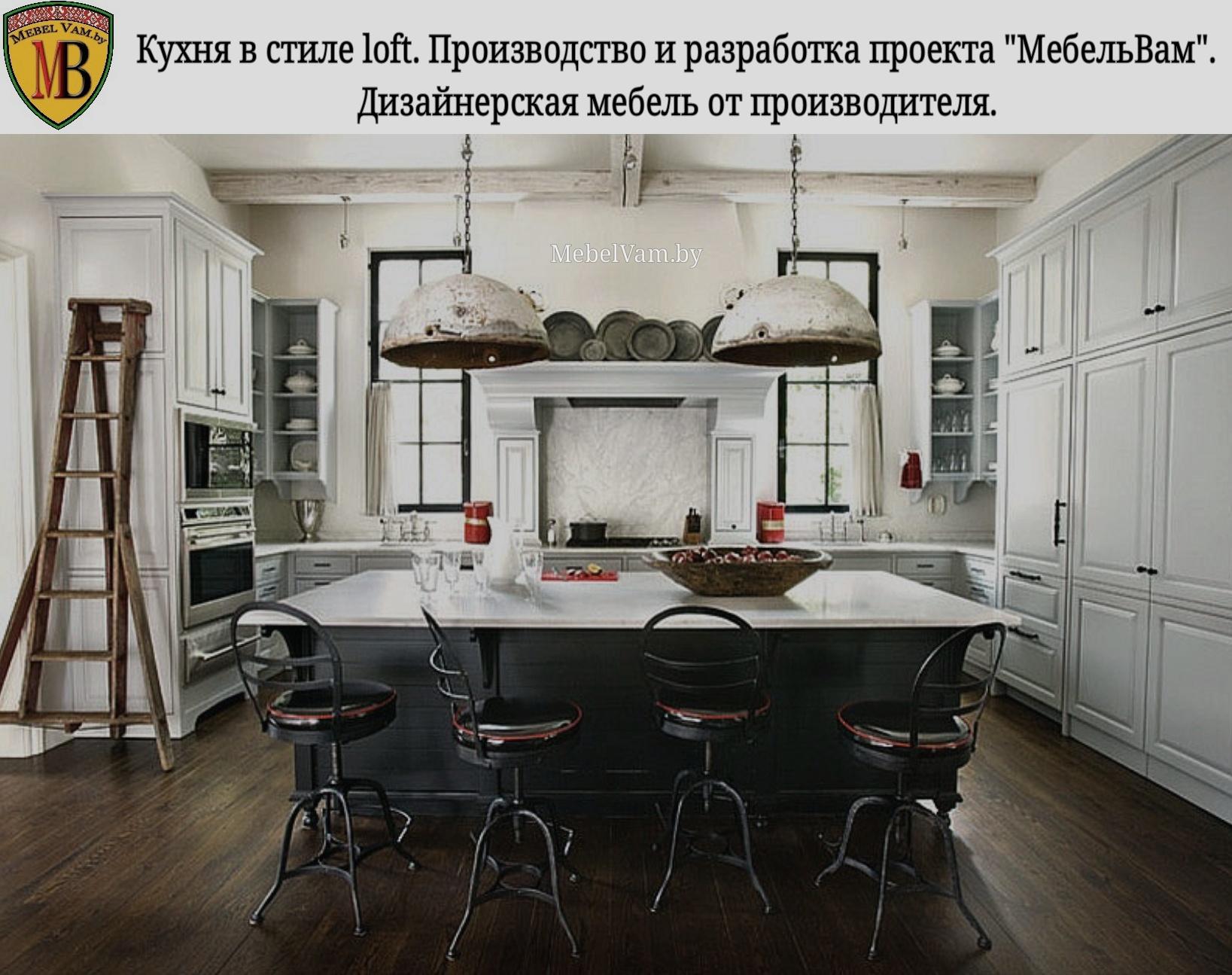 МЕБЕЛЬ_ДЛЯ_КУХНИ_ДИЗАЙН_ИНТЕРЬЕРА_667_ПОД_ЗАКАЗ_MebelVam