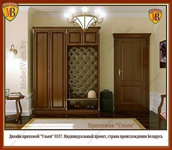 дизайн_462_прихожая_цена договорная_Беларусь