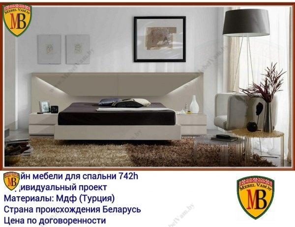 дизайн_спальни_964_5