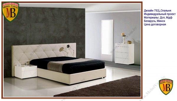 дизайн~836~мебель для спальни_mebelvam