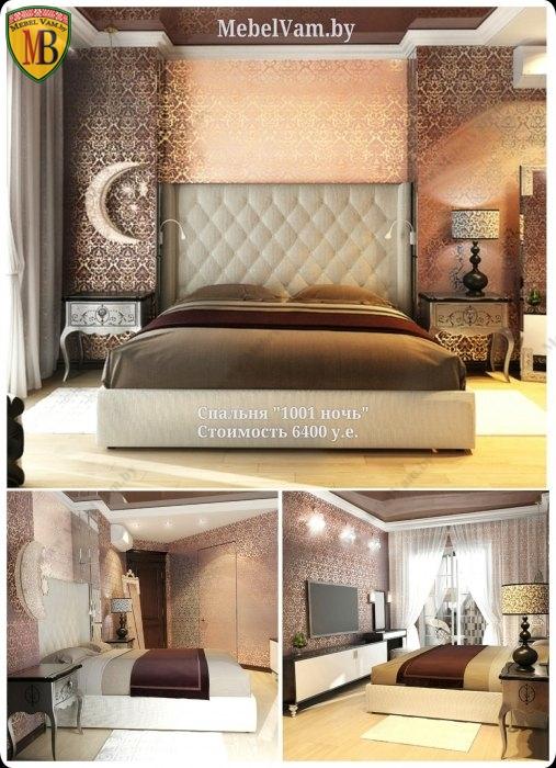 мебель для спальни_416_корпусная_под заказ_стоимость колеблется в зависимости от комплектации материалами и фурнитурой. Дизайн индивидуальный