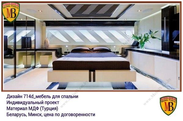дизайн_105m_спальня_заказ_минск