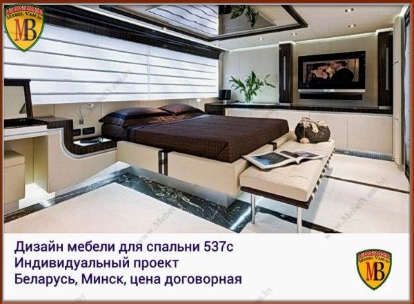 спальня~541~дизайн_мебель_минск