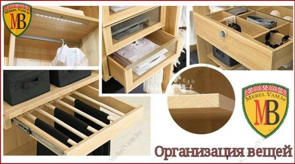 Шкафы для гардероба в Минске