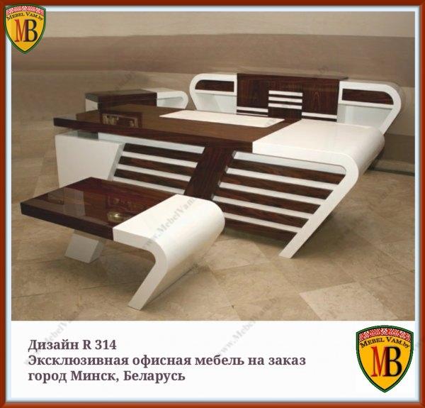 офисная мебель_дизайн_N242а_корпусные модули_страна происхождения Беларусь_цена не фиксированная_материалы Германия