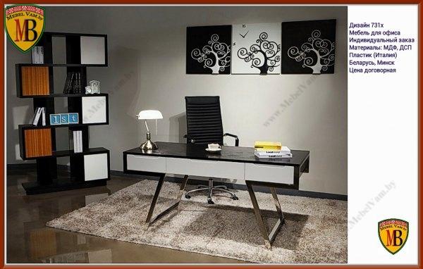 дизайн~781~офисная мебель_заказ_минск