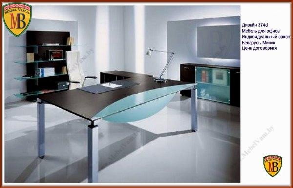 мебель для офиса_дизайн_571y_minsk